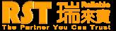瑞來寶貿易有限公司